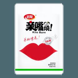 【EXP 12/21/2020】WEILONG Kiss-Burn 300g