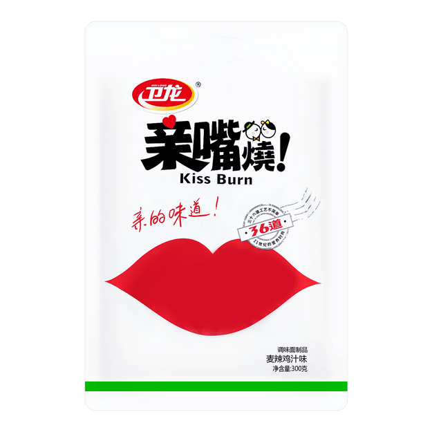 Product Detail - Kiss-Burn 300g - image  0
