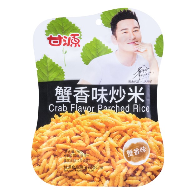 Product Detail - GANYUAN Crab Flavor Fried Rice 75g - image 0