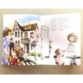 杨红樱笑猫日记:樱花巷的秘密