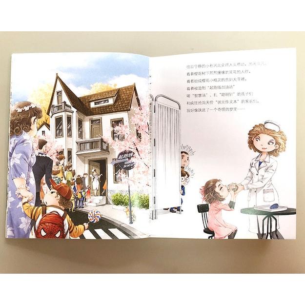 商品详情 - 杨红樱笑猫日记:樱花巷的秘密 - image  0