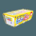 日本KOKUBO小久保 厨房除湿盒 橱柜除湿剂 吸湿剂 干燥剂 防霉防潮 450g 3盒入