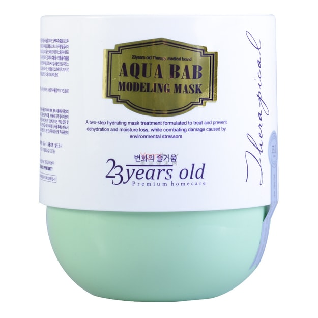 23 YEARS OLD Aqua Bab Modeling Mask 4 pack 220g