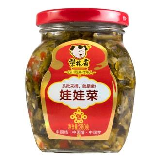菜花香 老坛秘制 地道川味 即食娃娃菜 280g