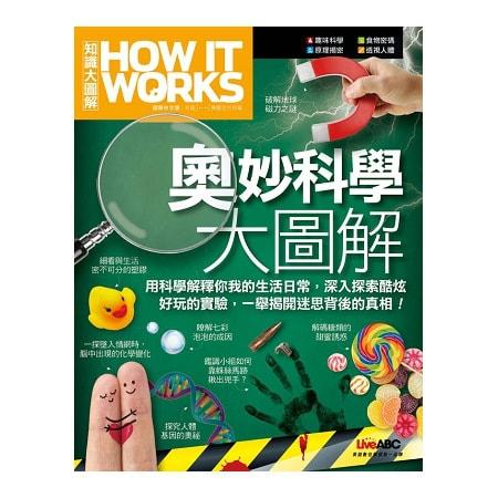 Yamibuy.com:Customer reviews:【繁體】奧妙科學大圖解 《How It Works知識大圖解》