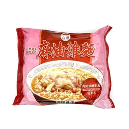 TTL TAIWAN Sesame Oil Noodles 200g/bag