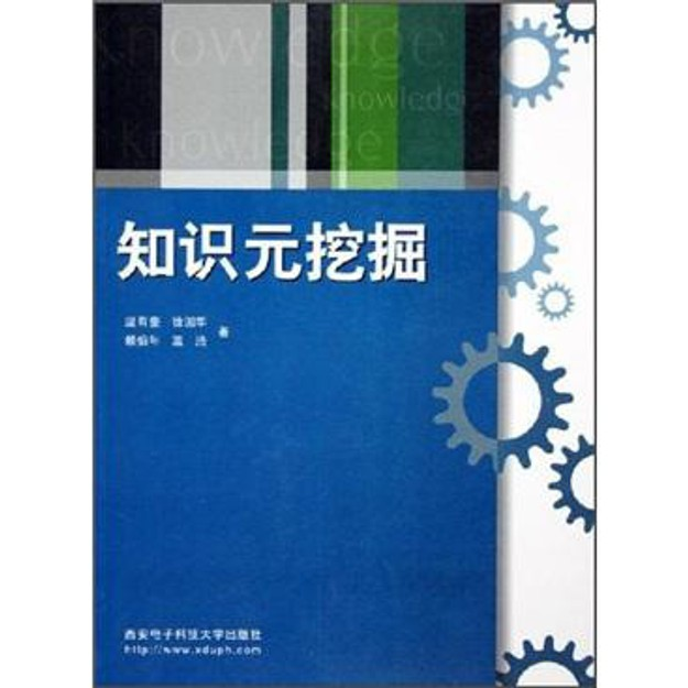 Product Detail - 知识元挖掘 - image 0