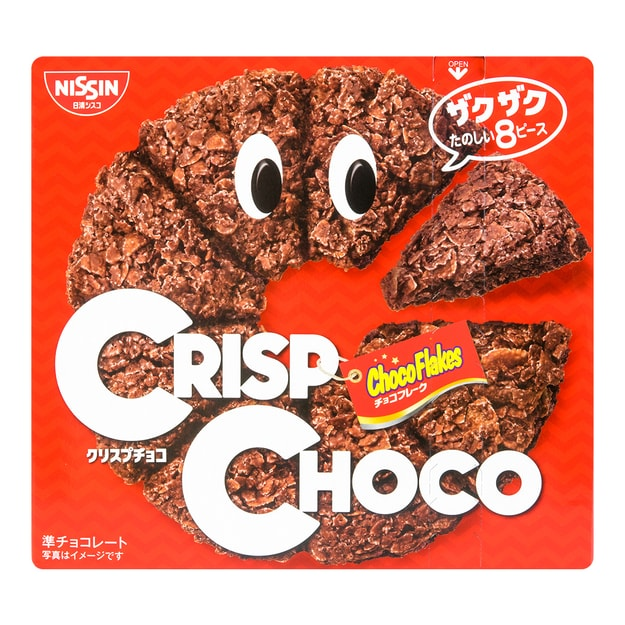 NISSIN CISCO'S Crisp Choco Wheat Chocolate Pie 51g