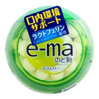 日本UHA悠哈 E-MA维C木糖醇润喉糖盒装 青苹果味 33g