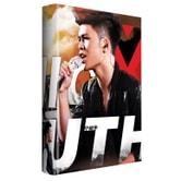 哪怕世界从未听我的:2013快乐男声赛事全程纪实书(+宁桓宇 Super Cover)