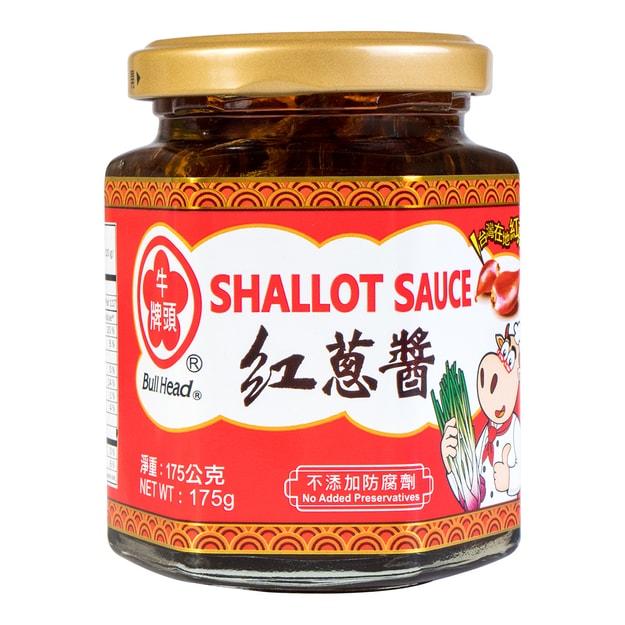 商品详情 - 台湾牛头牌 拌面拌饭调料红葱酱 175g - image  0