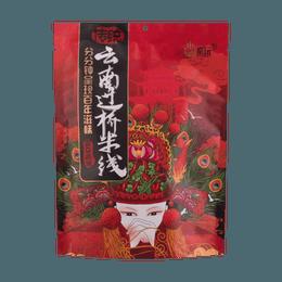 Instant Rice Vermicelli Spicy Flavor  270g
