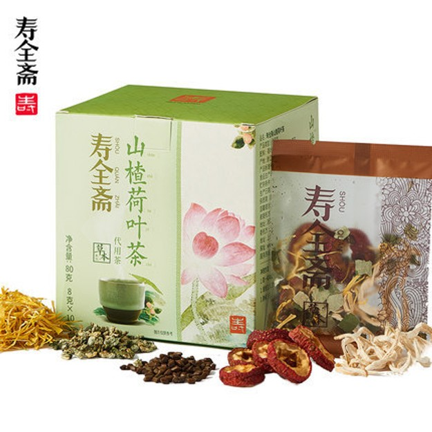 SHOUQUANZHAI Hawthorn Lotus Leaf Tea 80g