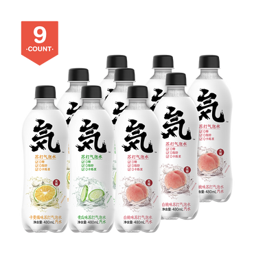 【Value Set】Genki Forest Kaman Soda Water 3 Flavor 9 pc White Peach*3 Kaman Orange*3 Cucumber*3