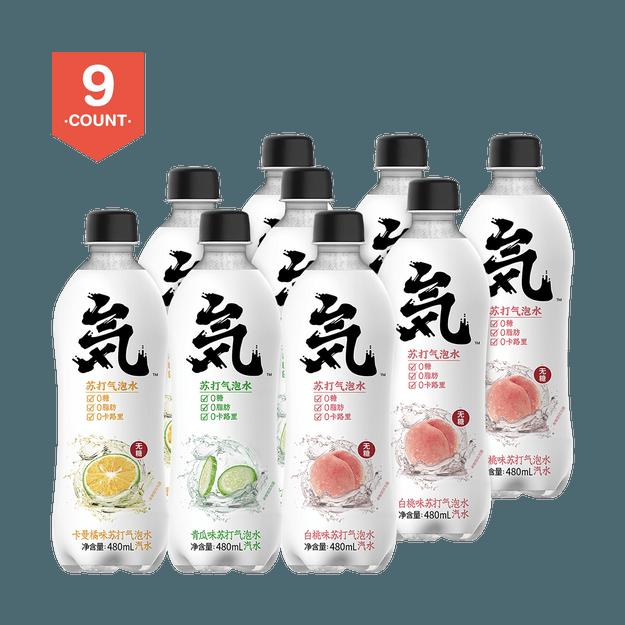 Product Detail - 【Value Set】Genki Forest Kaman Soda Water 3 Flavor 9 pc White Peach*3 Kaman Orange*3 Cucumber*3 - image 0