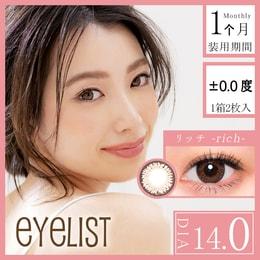 Eyelist 日本直发 月抛美瞳 Rich尊贵 2枚入 ±0.0 DIA14.0mm