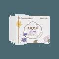 全棉时代 奈丝公主超净吸系列亲肤超薄护垫150MM 20片/盒