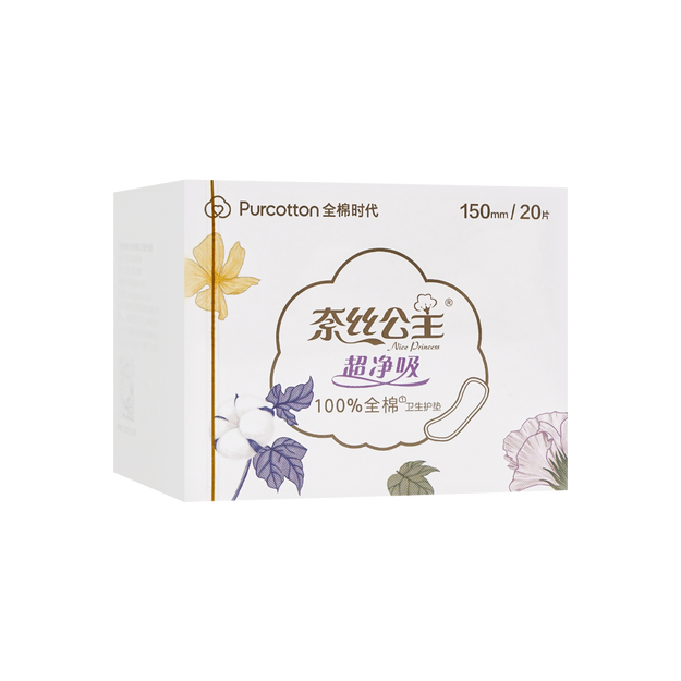 商品详情 - 全棉时代 奈丝公主超净吸系列亲肤超薄护垫150MM 20片/盒 - image  0