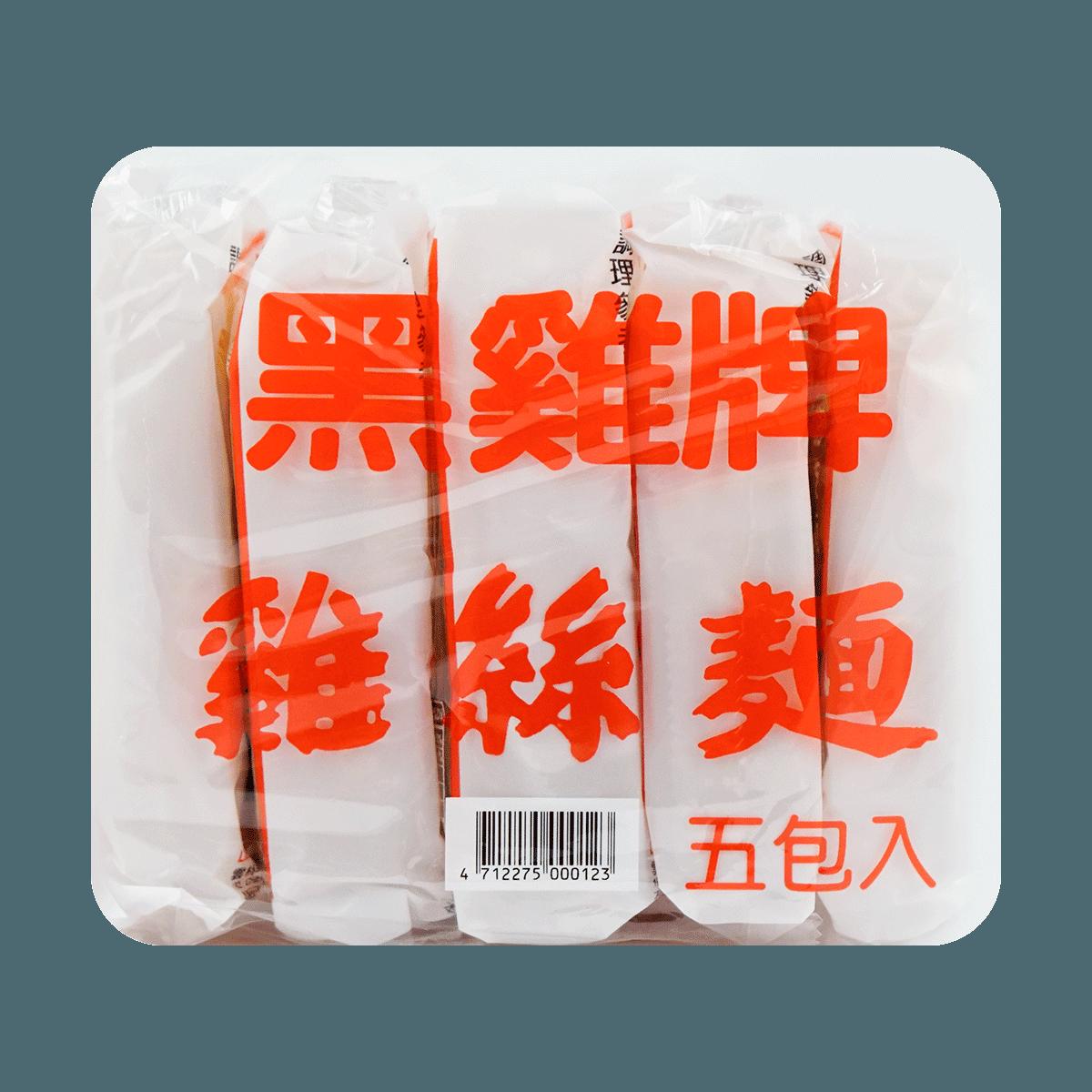 Yamibuy.com:Customer reviews:Taiwan Instant Noodles 55gx5/Bag
