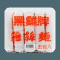 Taiwan Instant Noodles 55gx5/Bag