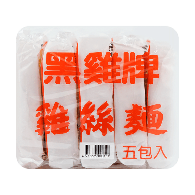 Product Detail - Lishan Taiwan Instant Noodles 55gx5/Bag - image 0