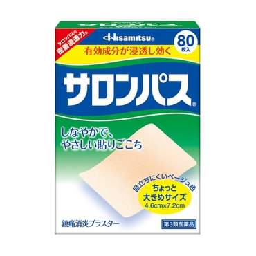 HISAMITSU Salonpas Pain Relieving Patch 80patches