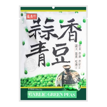 SHENG Garlic Green Pea 240g