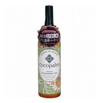 SARAYA Coco Palm Thermal Cleansing Gel 150ml