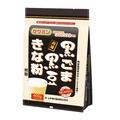 【日本直邮】山本汉方 黑芝麻黑豆黄豆粉 五谷杂粮无糖 大麦若叶青汁搭档 400g