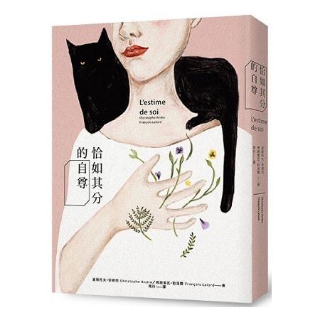 Yamibuy.com:Customer reviews:【繁體】恰如其分的自尊