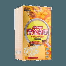 Simply MCT Golden Latte Enzyme 8pk/box