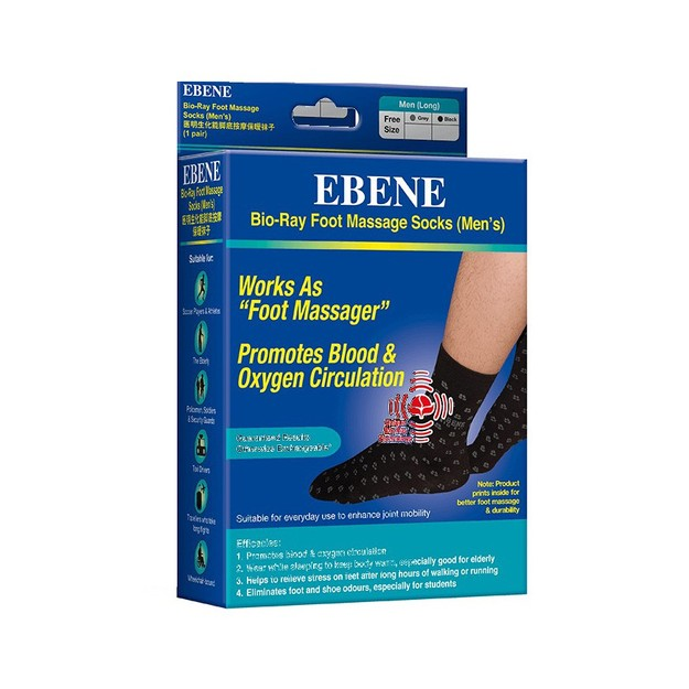 Product Detail - EBENE Bio Ray Massage Socks Men 1pair - image 0