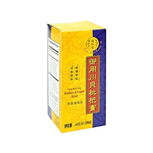 商品详情 - 北京同仁堂 川贝枇杷膏 300ml - image  0