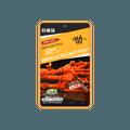 【冷冻】纯味 麻辣鸡爪 55g