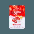 【肖战同款】欧扎克 草莓坚果 干吃零食 水果谷物冲饮代餐燕麦片 400g
