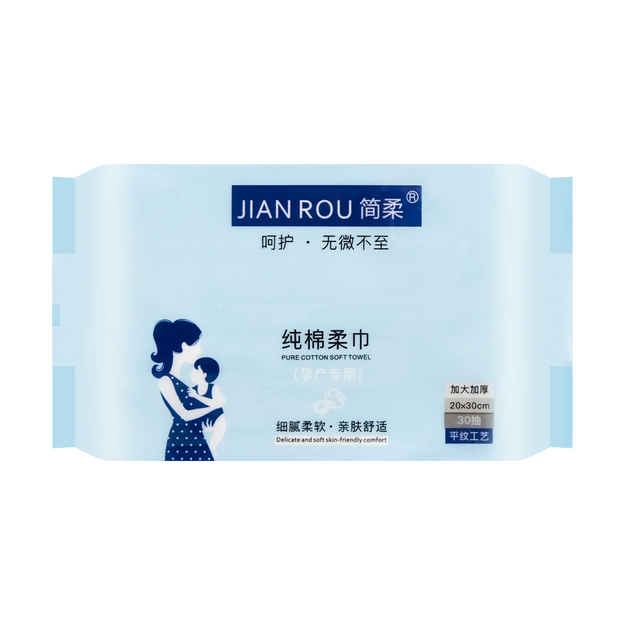 Product Detail - JIANROU Multipurpose Cotton Disposable Large Towel for Baby 20x30cm 30pcs - image 0