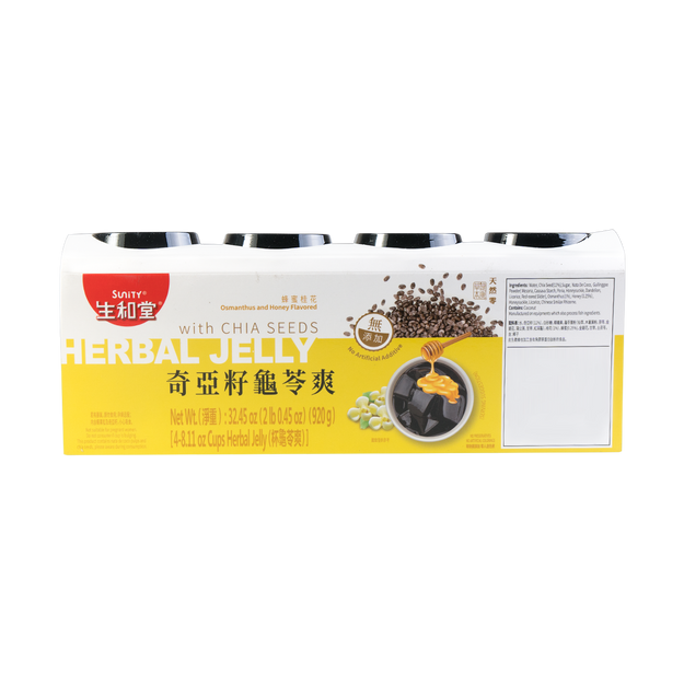Product Detail - SUNITY Herbal Jelly Chia Seeds Natural Osmanthus&Honey 230g*4 - image 0