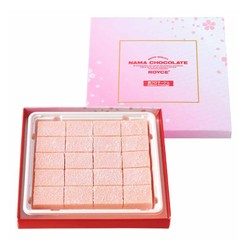 JAPAN HOKKAIDO Chocolate SAKURA 20pc