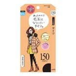 日本TRAIN女の欲望 保暖发热瘦腿连裤袜 150D  #黑色  M-L