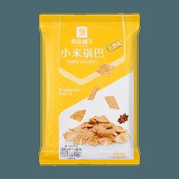 BESTORE Millet Crust-Five Spices Flavor 90g