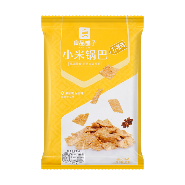 商品详情 - 良品铺子 小米锅巴 五香味 90g 包装随机发 - image  0