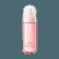 d program 安肌心语||2020新版 敏感肌用倍润保湿美肌化妆水MB||125ml