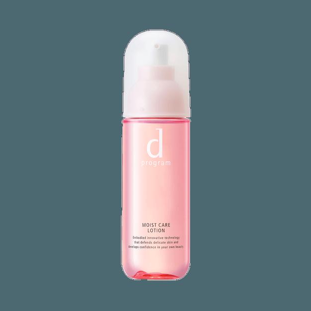 商品详情 - d program 安肌心语||2020新版 敏感肌用倍润保湿美肌化妆水MB||125ml - image  0
