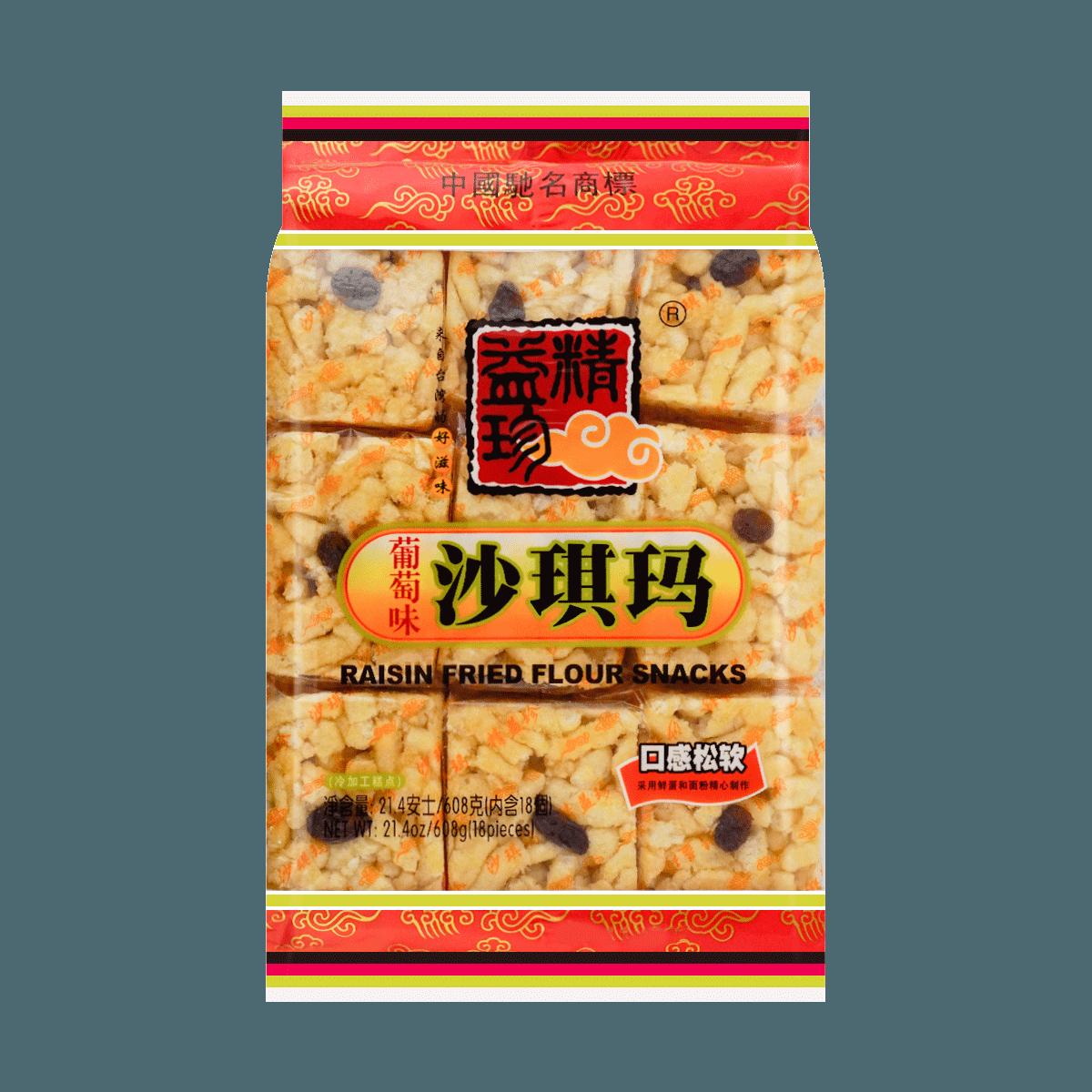 Yamibuy.com:Customer reviews:Raisin  Flour Soft Flour Cake 608g