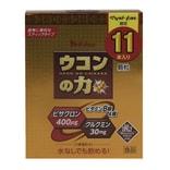 【日本直邮】 日本 House 姜黄之力解酒药 护肝保肝颗粒冲剂 #松本清限定  1.5g*11袋