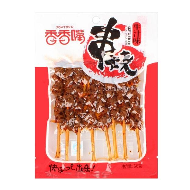 商品详情 - 香香嘴 串烧 牛汁味 60g 四川特色零食 - image  0