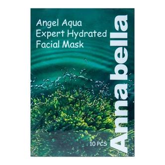 泰国ANNABELLA安娜贝拉 海藻补水美白面膜 10片入