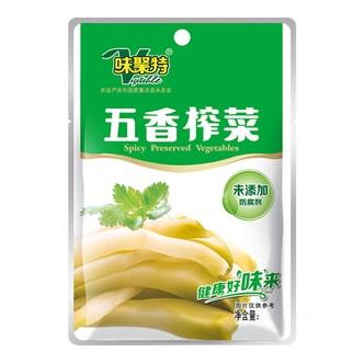 四川味聚特 五香榨菜 60g