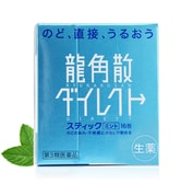 RYUKAKUSAN Cough Peppermint Powder 16pcs