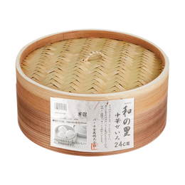 Japan Pearl Chinese Bamboo Basket Steamer 24cm